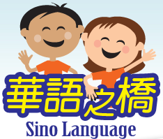 Sino Language & Beyond – International Youth Maker Summer Camp