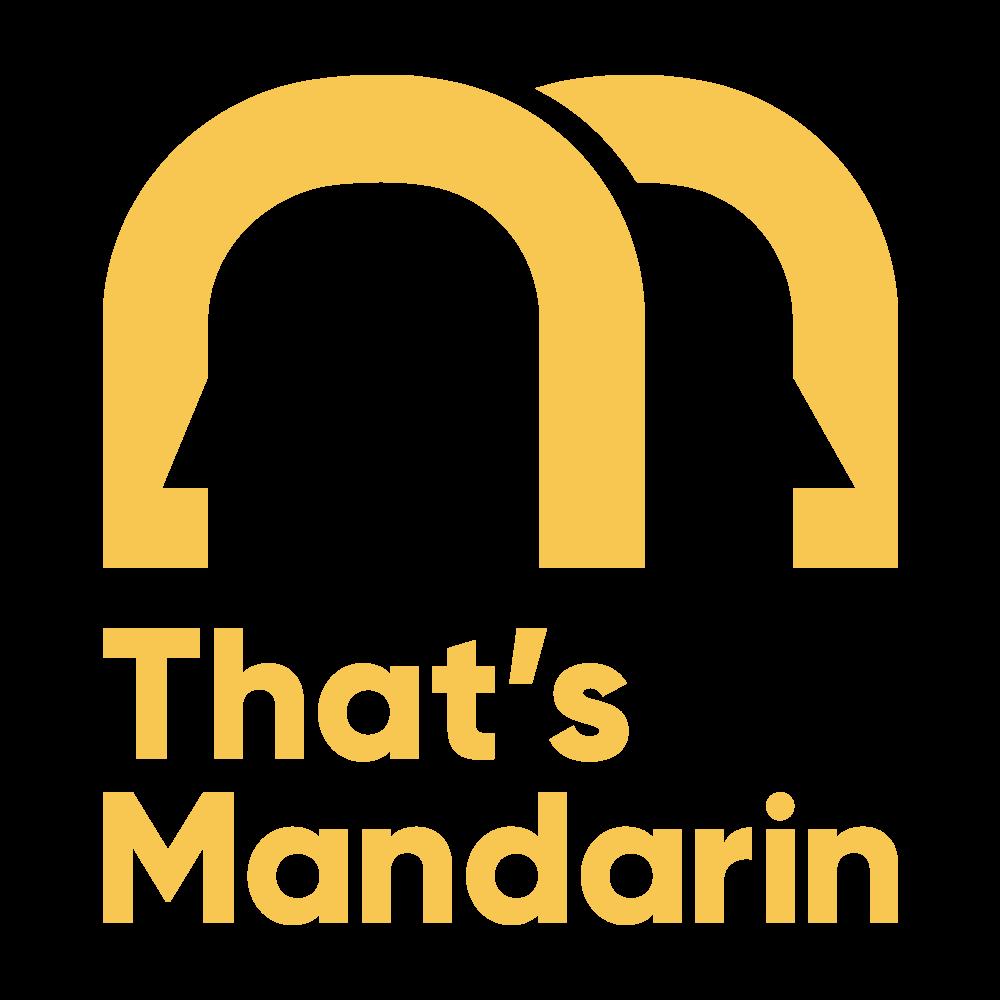 That's Mandarin Chinese Summer Camp