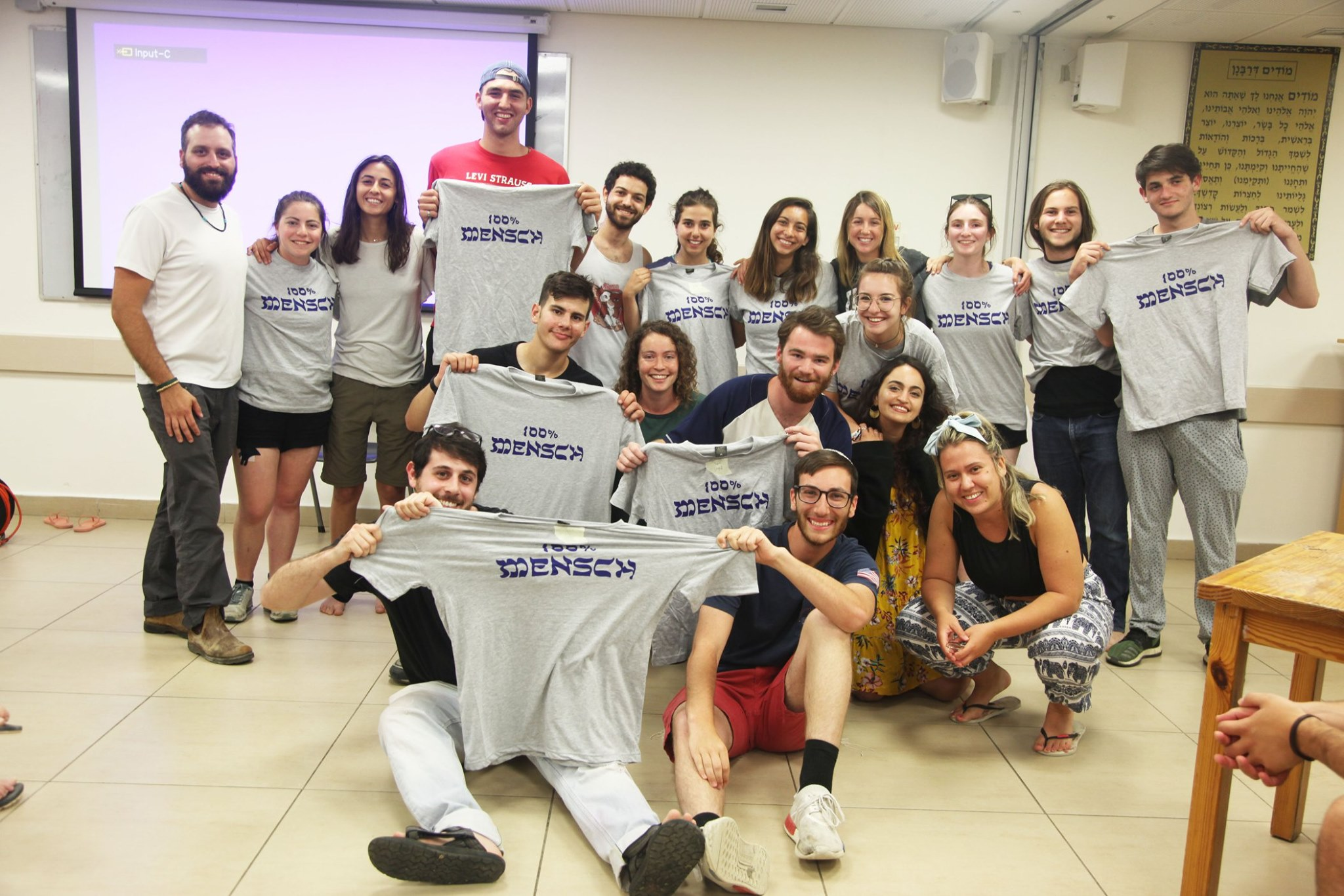 Gap Year Program - Aardvark Israel Programs  5