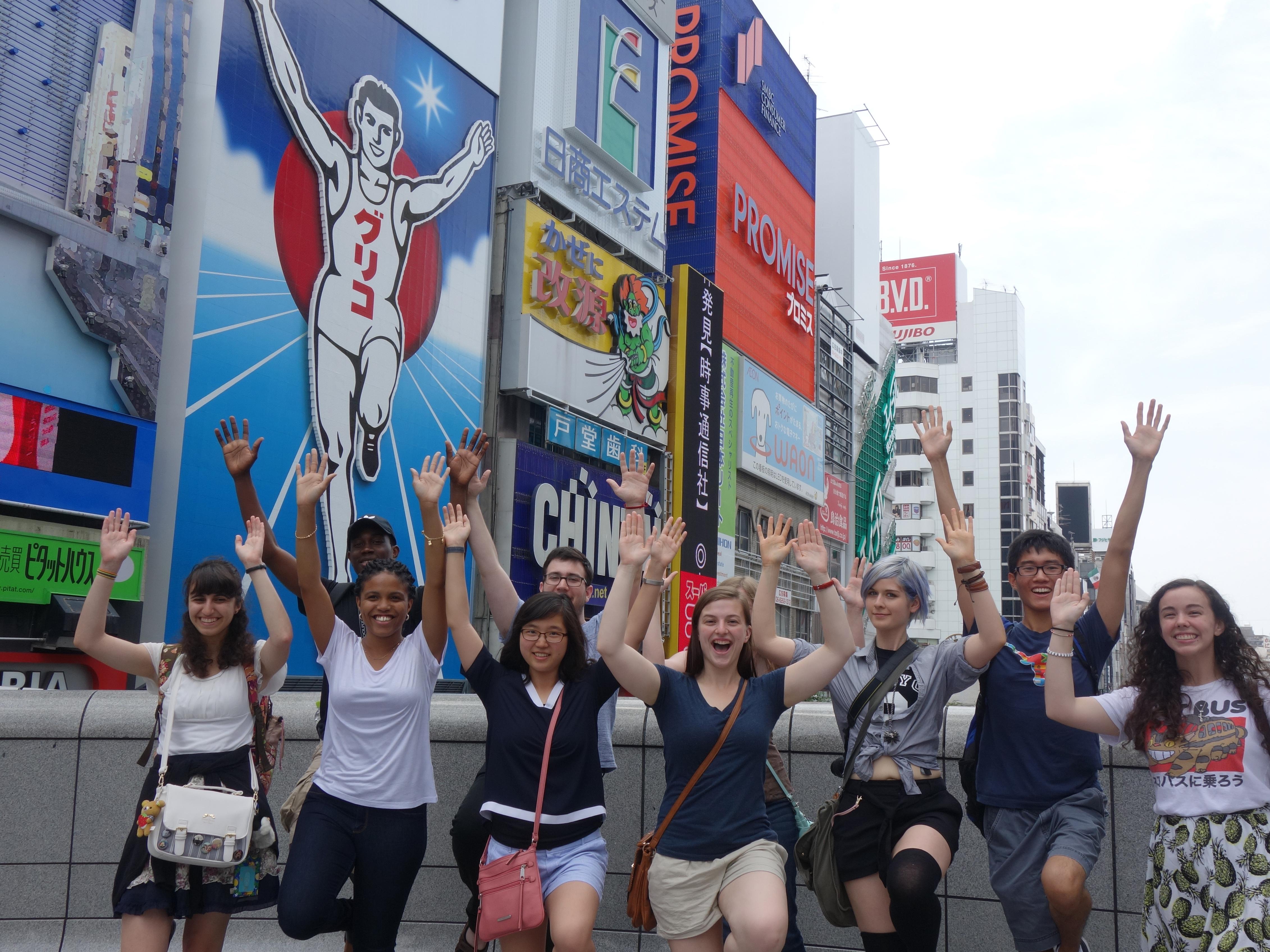 CET Global Perspectives: Japan Pre-College Summer Program