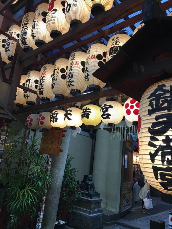 CET Japan: Virtual Intensive Language and Culture