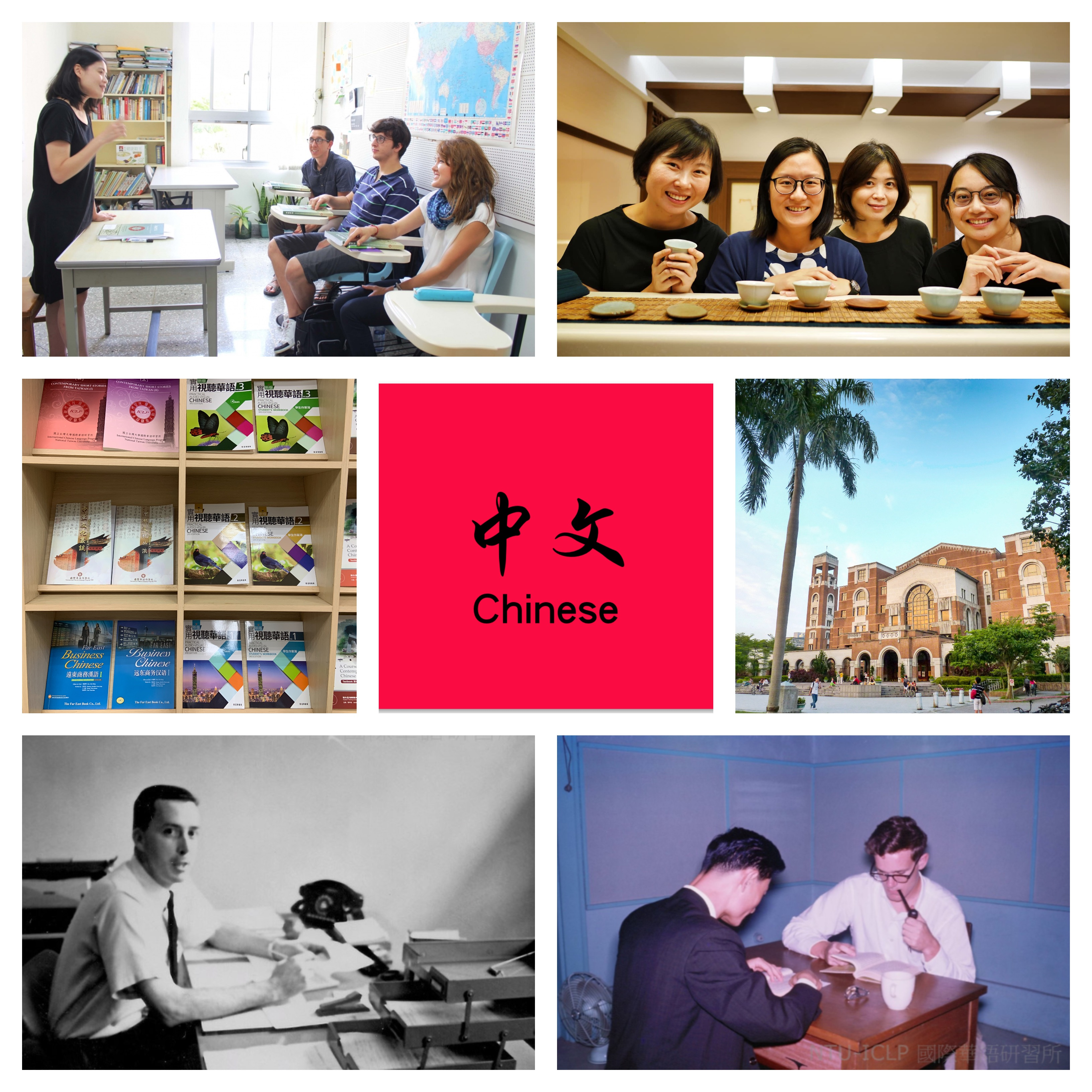 Gap Year Program - Chinese Gap Year in Taipei | National Taiwan University  2