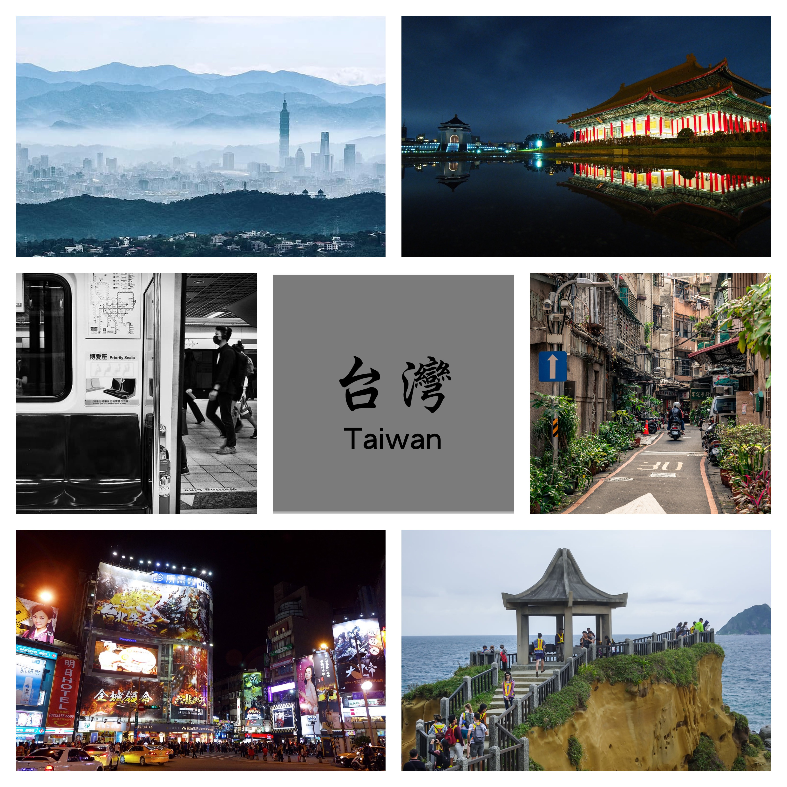 Gap Year Program - Chinese Gap Year in Taipei | National Taiwan University  5