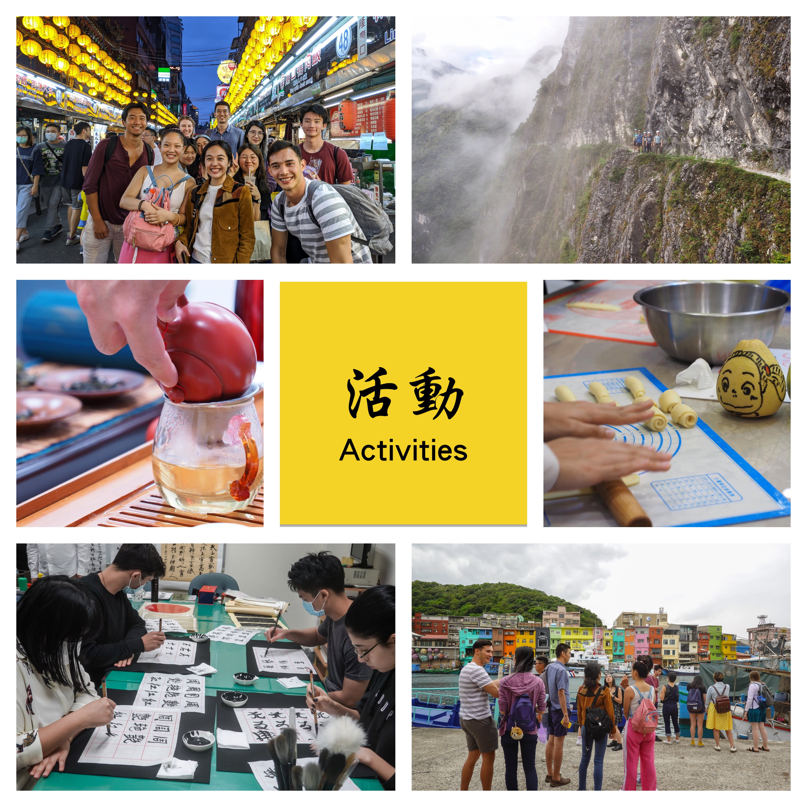 Gap Year Program - Chinese Gap Year in Taipei | National Taiwan University  3