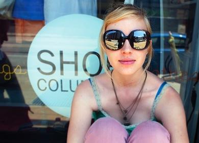 Summer Program - Music   Columbia College Chicago: Summer at Columbia