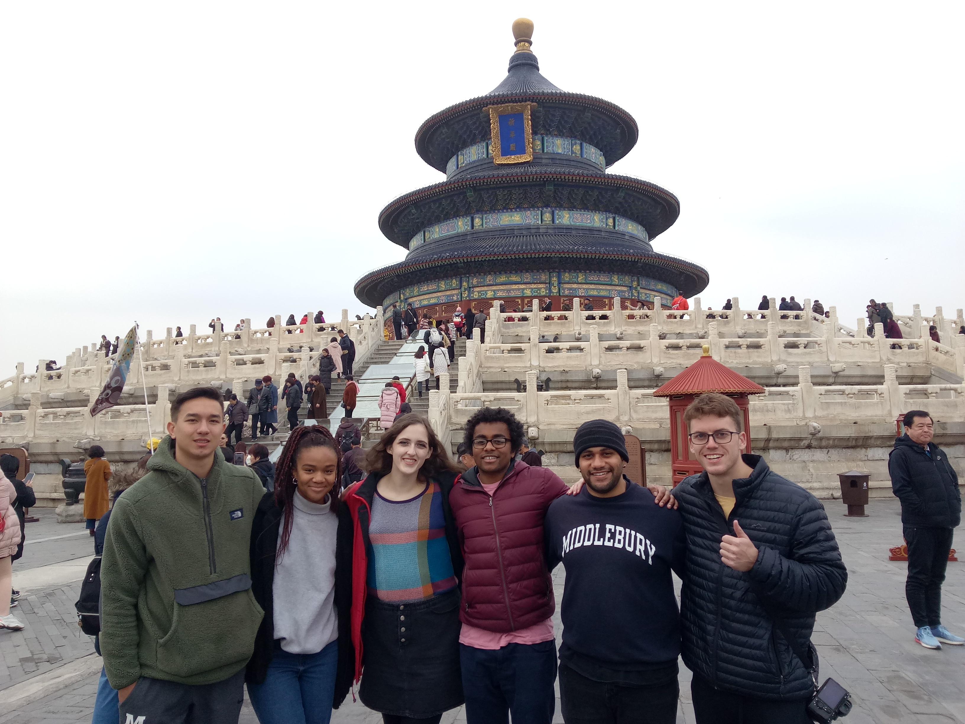 Gap at CET Beijing: Intensive Chinese Language