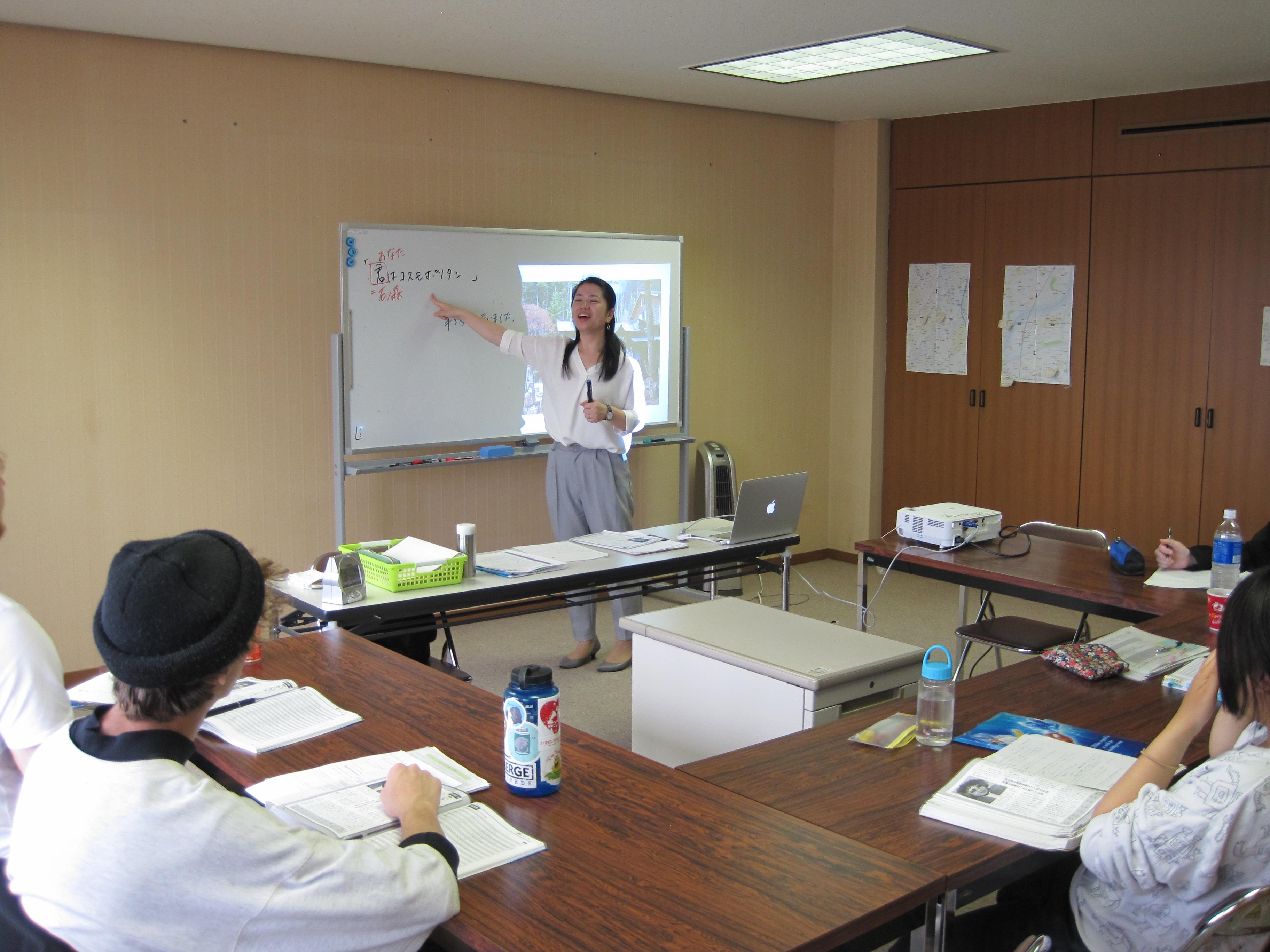 Gap at CET Japan: Intensive Japanese Language