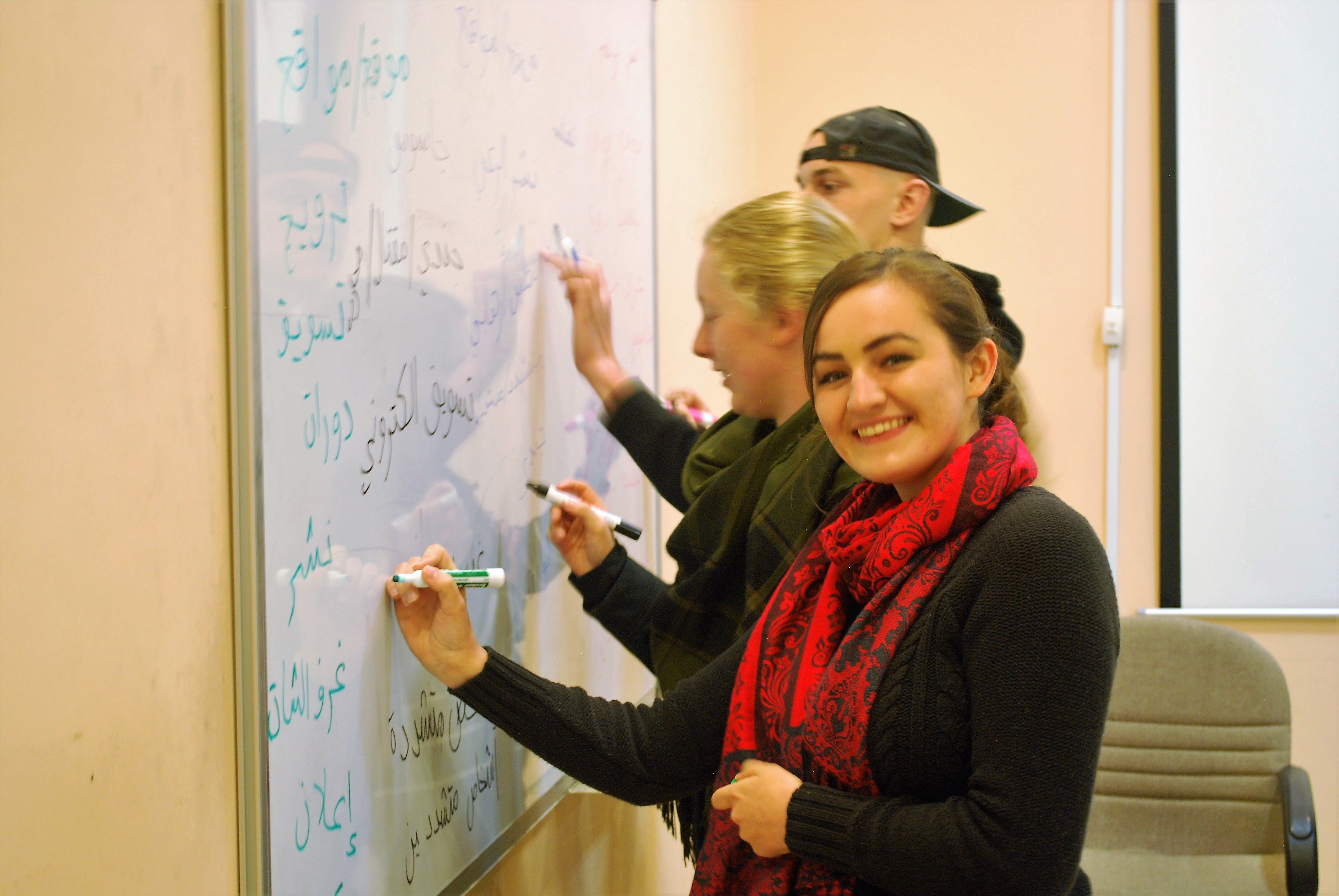 Gap at CET Jordan: Intensive Arabic Language