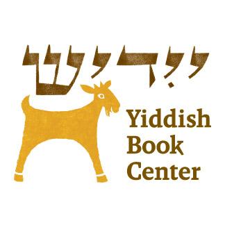 Great Jewish Books Summer Program