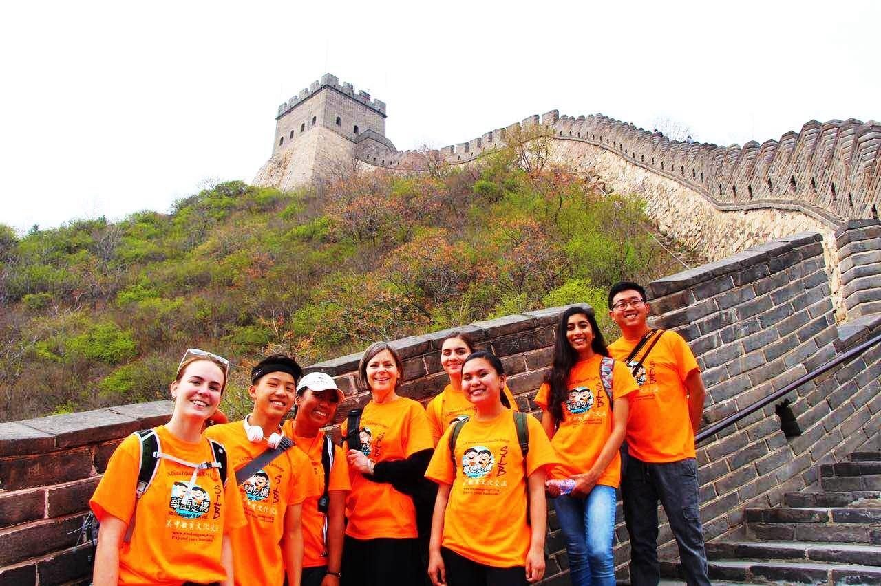 Sino Language & Beyond