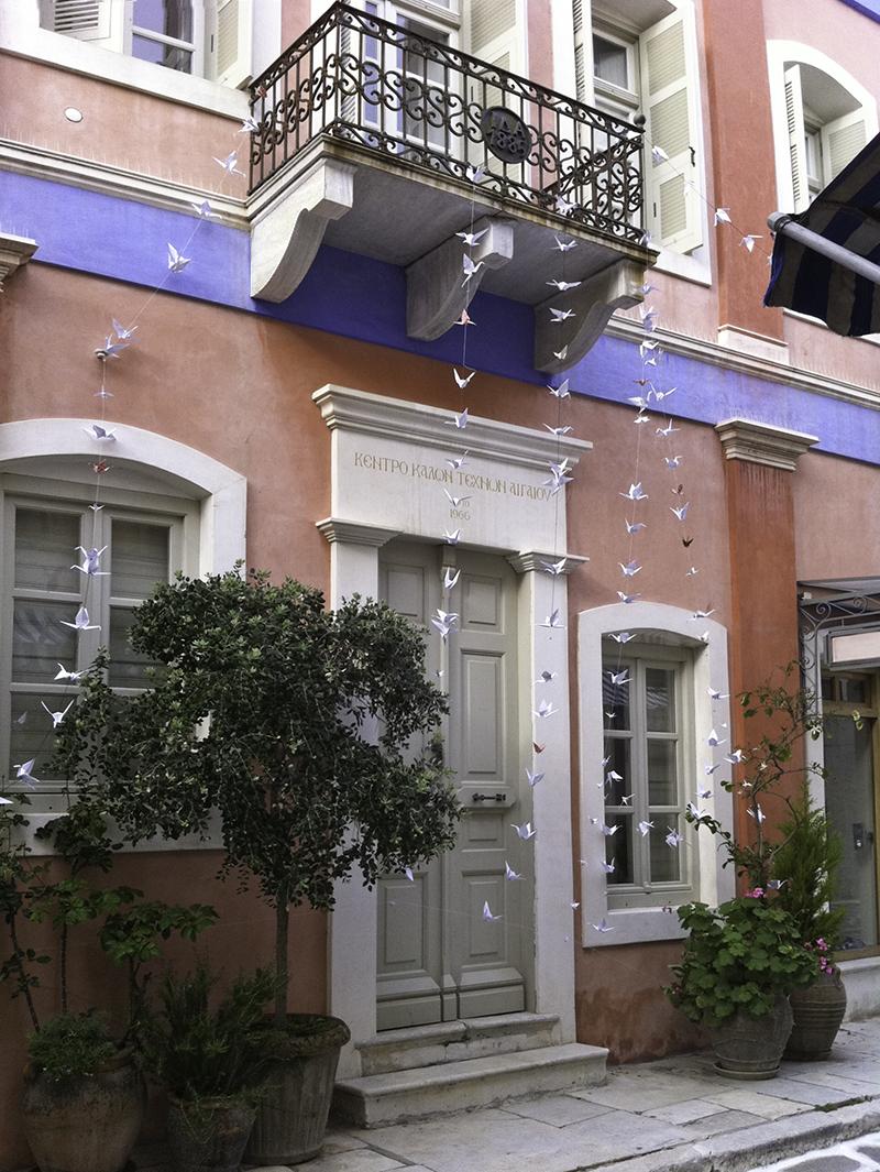 Gap Year Program - The Aegean Center for the Fine Arts  5