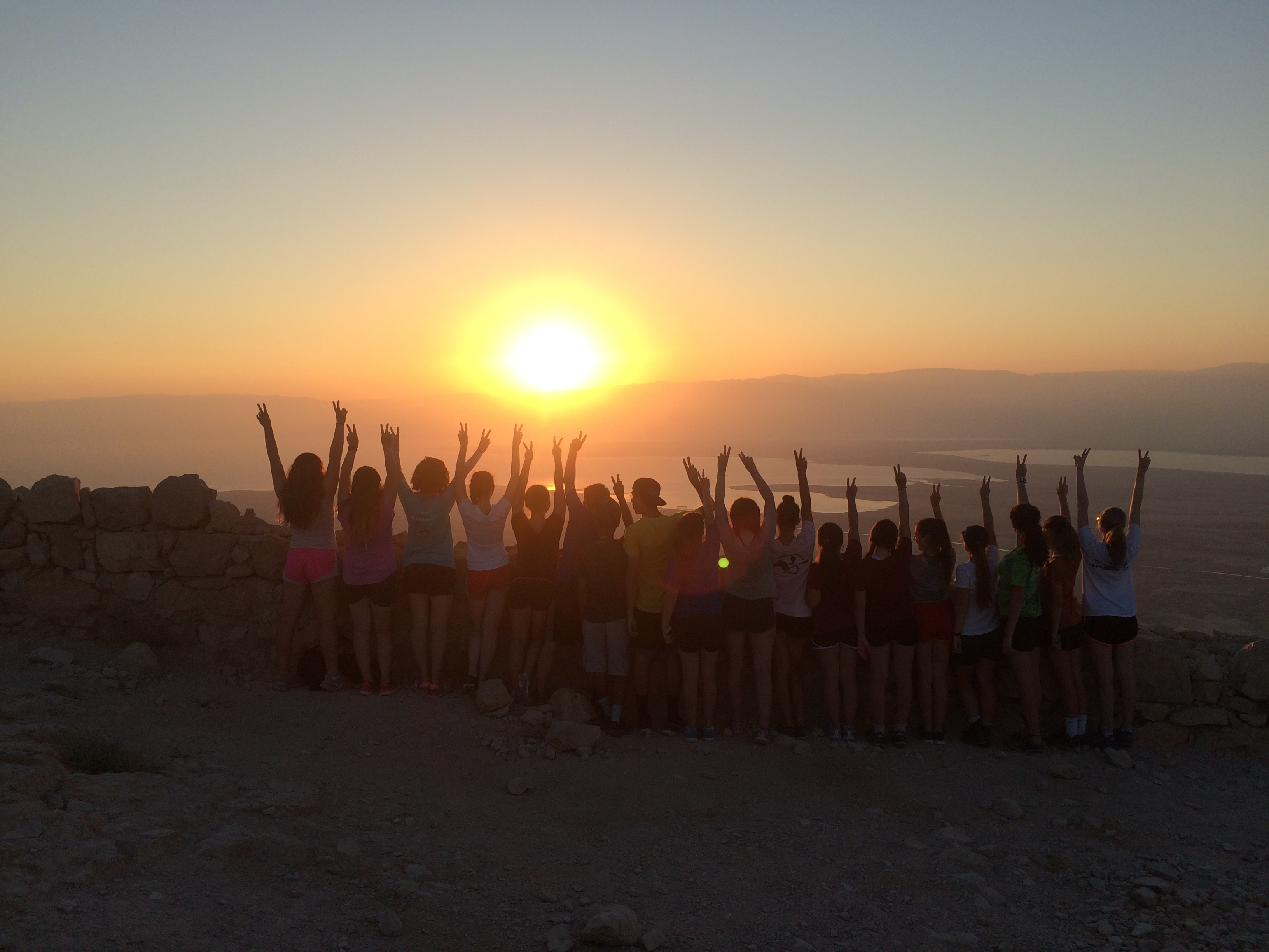 Summer Program - Jewish Culture | URJ Mitzvah Corps - Israel