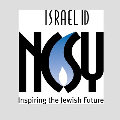 National Conference of Synagogue Youth: Israel ID